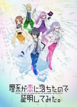 Resultado de imagem para Rikei ga Koi ni Ochita no de Shoumei shitemita anime